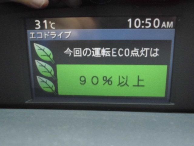 マツダ アクセラスポーツ 1.5Sスタイル 16インチ