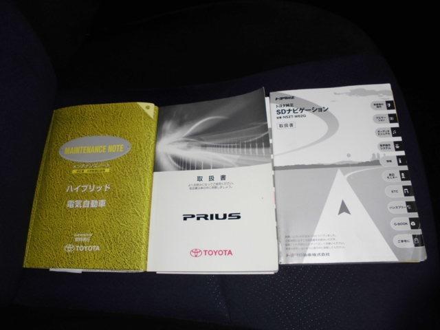 トヨタ プリウス S 純正SDナビ バックカメラ