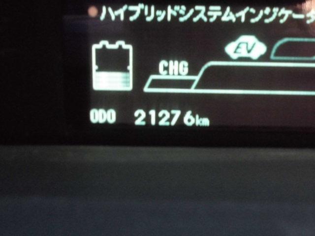 トヨタ プリウス S SDナビ バックカメラ