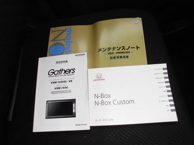 ホンダ N BOXカスタム G ターボSSパッケージ