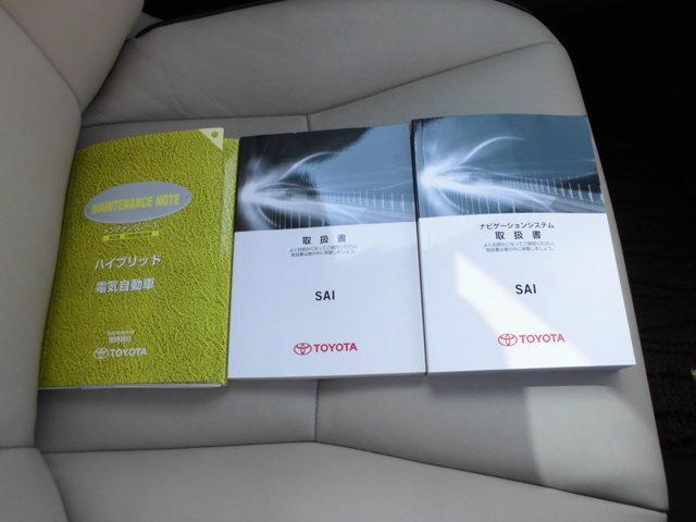 トヨタ SAI G ツーリングセレクション・Aパッケージ