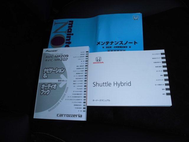 ハイブリッドXスタイルエディション 4WD SDナビ(19枚目)