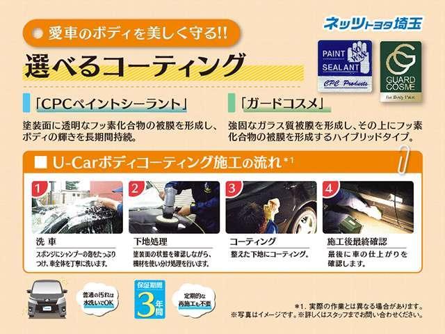 L SAIII 衝突軽減ブレーキ トヨタロングラン保証(13枚目)