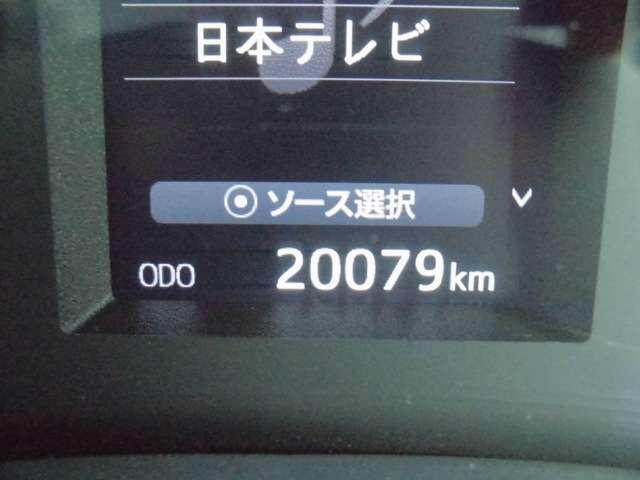 少ない距離ですよ〜(^^)入庫時の倉庫距離です。