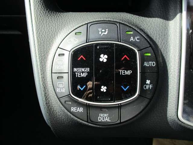 エアコンスイッチはスタイリッシュなデザインで操作もラクラクです♪