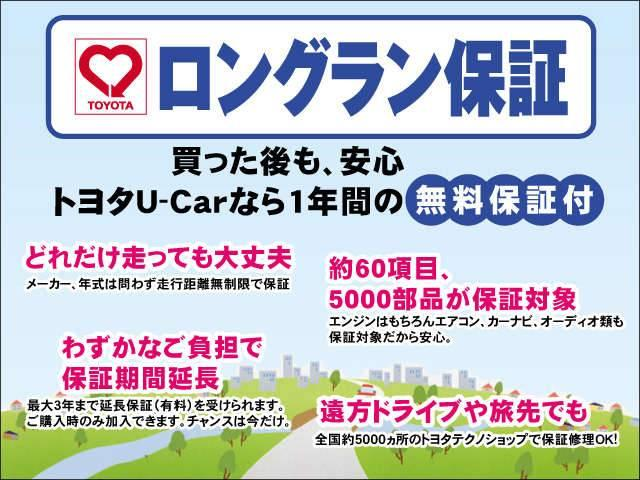 X SDナビ・トヨタロングラン保証付き(20枚目)