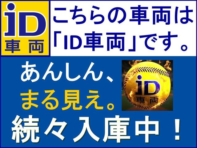 G G's SDナビ・バックカメラ(24枚目)
