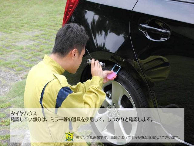 G G's SDナビ・バックカメラ(35枚目)