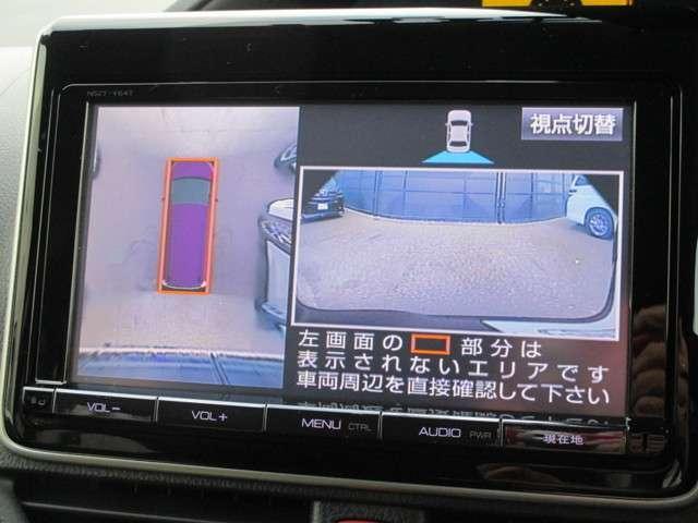 ハイブリッドV 純正SDナビ 両側電動スライドドア(6枚目)