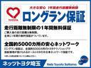 X SDナビ・トヨタロングラン保証付き(9枚目)