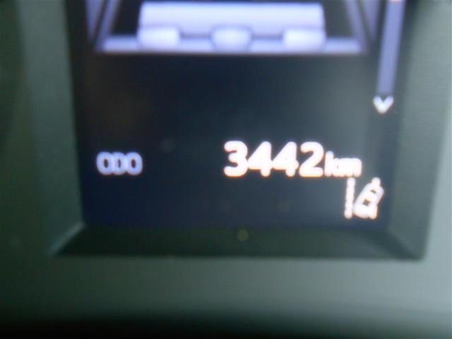 ZR 4WD フルセグ メモリーナビ DVD再生 ミュージックプレイヤー接続可 後席モニター バックカメラ 衝突被害軽減システム ETC ドラレコ 両側電動スライド LEDヘッドランプ 乗車定員7人 記録簿(7枚目)