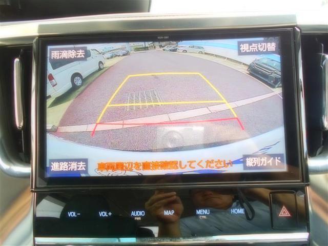 ZR 4WD フルセグ メモリーナビ DVD再生 ミュージックプレイヤー接続可 後席モニター バックカメラ 衝突被害軽減システム ETC ドラレコ 両側電動スライド LEDヘッドランプ 乗車定員7人 記録簿(10枚目)