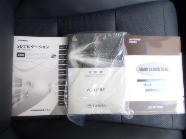 ZR 4WD フルセグ メモリーナビ DVD再生 ミュージックプレイヤー接続可 後席モニター バックカメラ 衝突被害軽減システム ETC ドラレコ 両側電動スライド LEDヘッドランプ 乗車定員7人 記録簿(19枚目)