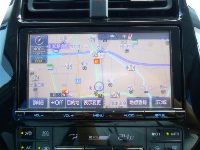 S フルセグ メモリーナビ DVD再生 ミュージックプレイヤー接続可 バックカメラ 衝突被害軽減システム ETC LEDヘッドランプ ワンオーナー 記録簿(8枚目)