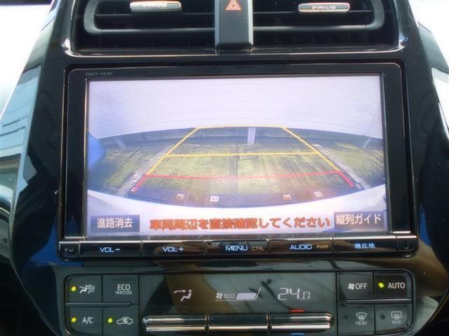 S フルセグ メモリーナビ DVD再生 ミュージックプレイヤー接続可 バックカメラ 衝突被害軽減システム ETC LEDヘッドランプ ワンオーナー 記録簿(9枚目)