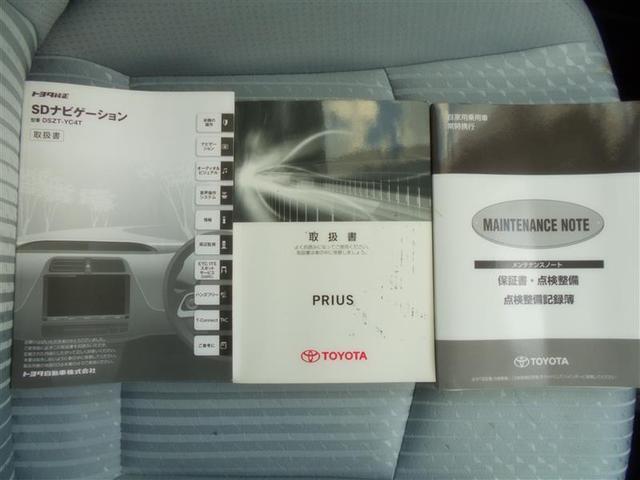 S フルセグ メモリーナビ DVD再生 ミュージックプレイヤー接続可 バックカメラ 衝突被害軽減システム ETC LEDヘッドランプ ワンオーナー 記録簿(17枚目)
