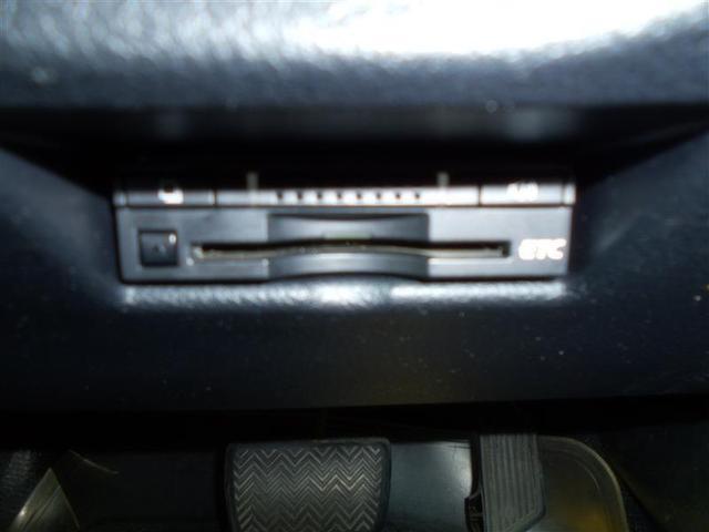 150X Sパッケージ ワンセグ メモリーナビ バックカメラ ETC HIDヘッドライト ワンオーナー 記録簿 1オナ ETC付 アルミ ワンセグTV イモビライザー ナビTV スマートキー CD キーレス メモリ-ナビ(10枚目)