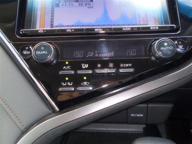 X フルセグ メモリーナビ DVD再生 ミュージックプレイヤー接続可 バックカメラ 衝突被害軽減システム ETC ドラレコ LEDヘッドランプ ワンオーナー 記録簿(16枚目)