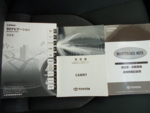 X フルセグ メモリーナビ DVD再生 ミュージックプレイヤー接続可 バックカメラ 衝突被害軽減システム ETC ドラレコ LEDヘッドランプ ワンオーナー 記録簿(17枚目)