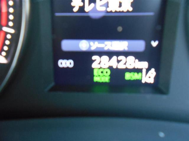 2.5Z Aエディション TRDエアロキット サンルーフ フルセグ メモリーナビ DVD再生 ミュージックプレイヤー接続可 バックカメラ 衝突被害軽減システム ETC ドラレコ 両側電動スライド LEDヘッドランプ 3列シート(9枚目)