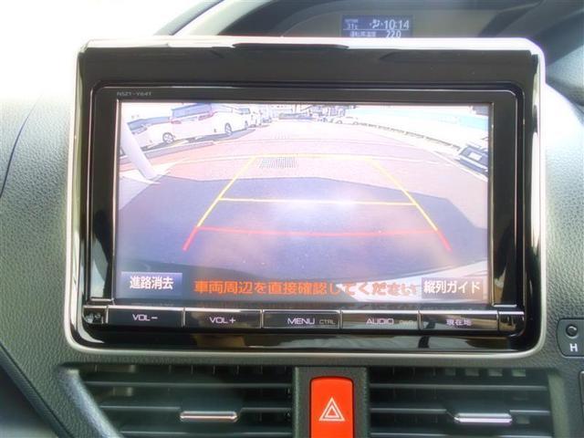 ZS 煌 フルセグ メモリーナビ DVD再生 バックカメラ 衝突被害軽減システム ETC 両側電動スライド LEDヘッドランプ ウオークスルー 乗車定員7人 3列シート ワンオーナー 記録簿(8枚目)