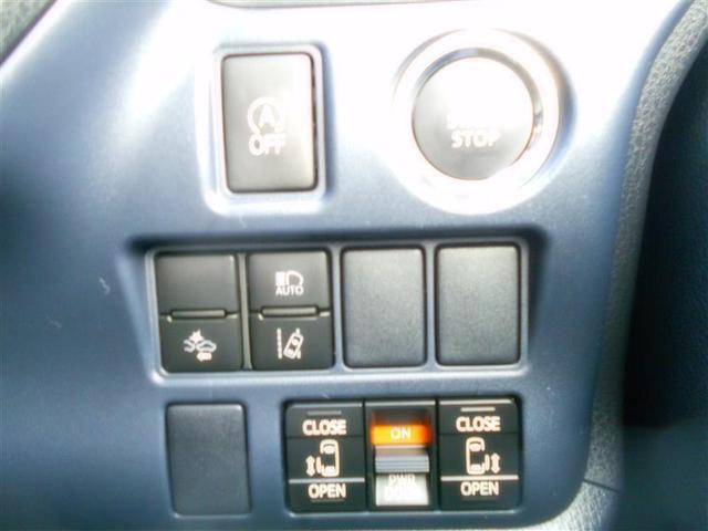ZS 煌 フルセグ メモリーナビ DVD再生 バックカメラ 衝突被害軽減システム ETC 両側電動スライド LEDヘッドランプ ウオークスルー 乗車定員7人 3列シート ワンオーナー 記録簿(12枚目)