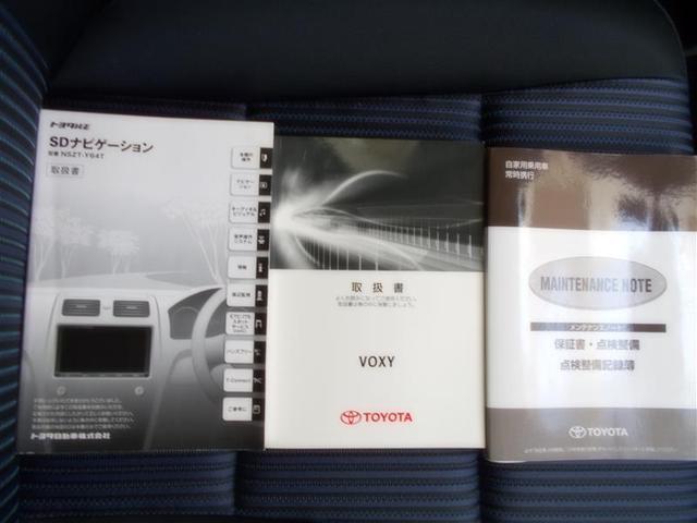 ZS 煌 フルセグ メモリーナビ DVD再生 バックカメラ 衝突被害軽減システム ETC 両側電動スライド LEDヘッドランプ ウオークスルー 乗車定員7人 3列シート ワンオーナー 記録簿(18枚目)