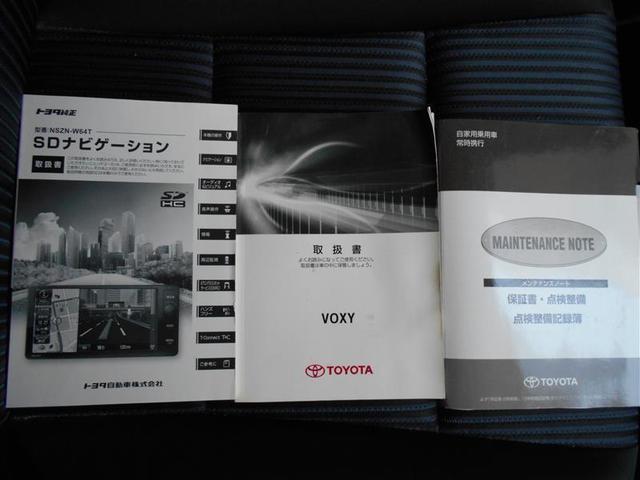 ZS フルセグ メモリーナビ DVD再生 バックカメラ 衝突被害軽減システム ETC 電動スライドドア LEDヘッドランプ ウオークスルー 乗車定員7人 3列シート ワンオーナー 記録簿(18枚目)