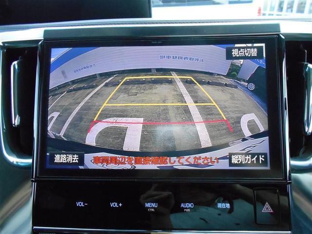 2.5Z Gエディション フルセグ メモリーナビ DVD再生 ミュージックプレイヤー接続可 後席モニター バックカメラ ETC ドラレコ 両側電動スライド LEDヘッドランプ 乗車定員7人 3列シート ワンオーナー 記録簿(9枚目)