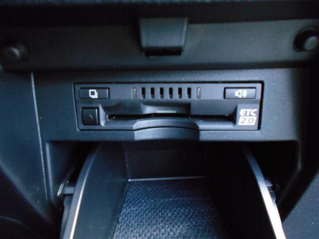 2.5Z Gエディション フルセグ メモリーナビ DVD再生 ミュージックプレイヤー接続可 後席モニター バックカメラ ETC ドラレコ 両側電動スライド LEDヘッドランプ 乗車定員7人 3列シート ワンオーナー 記録簿(10枚目)