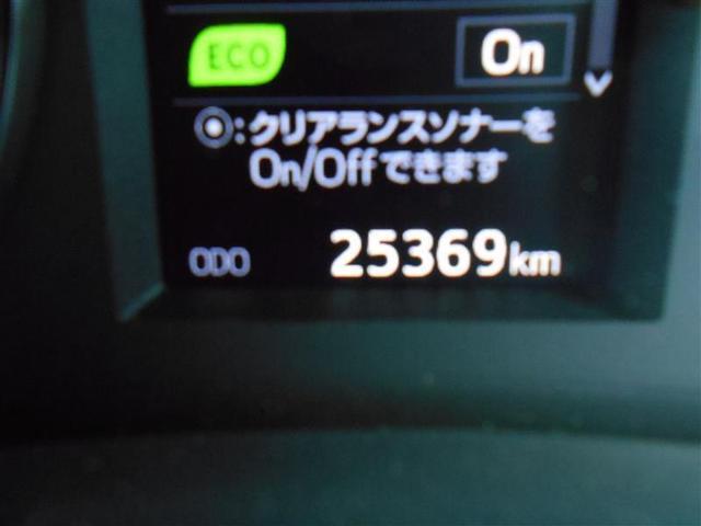 2.5Z Gエディション フルセグ メモリーナビ DVD再生 ミュージックプレイヤー接続可 後席モニター バックカメラ ETC ドラレコ 両側電動スライド LEDヘッドランプ 乗車定員7人 3列シート ワンオーナー 記録簿(17枚目)