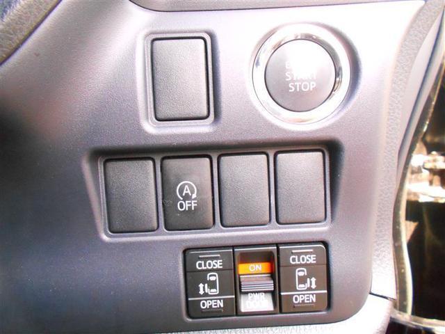 ZS リアM リアエアコン 横滑り防止装置 ETC付 1オーナー アイストップ メモリナビ ナビTV キーレス CD フルセグ アルミ 盗難防止システム 3列シート ABS スマキー バックカメ AC(18枚目)
