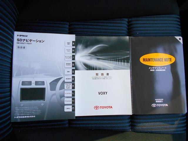 ZS リアM リアエアコン 横滑り防止装置 ETC付 1オーナー アイストップ メモリナビ ナビTV キーレス CD フルセグ アルミ 盗難防止システム 3列シート ABS スマキー バックカメ AC(20枚目)