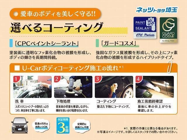 ZS リアM リアエアコン 横滑り防止装置 ETC付 1オーナー アイストップ メモリナビ ナビTV キーレス CD フルセグ アルミ 盗難防止システム 3列シート ABS スマキー バックカメ AC(21枚目)