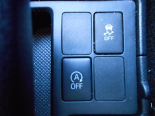ジュエラ 地デジTV ワンオーナー車 LED DVD再生 ETC付き ワイヤレスキー Bカメラ 記録簿 ナビTV スマートキー メモリーナビ CD ABS オートエアコン Wエアバッグ エアバック AUX(17枚目)