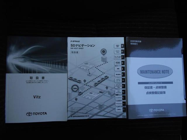 ジュエラ 地デジTV ワンオーナー車 LED DVD再生 ETC付き ワイヤレスキー Bカメラ 記録簿 ナビTV スマートキー メモリーナビ CD ABS オートエアコン Wエアバッグ エアバック AUX(20枚目)