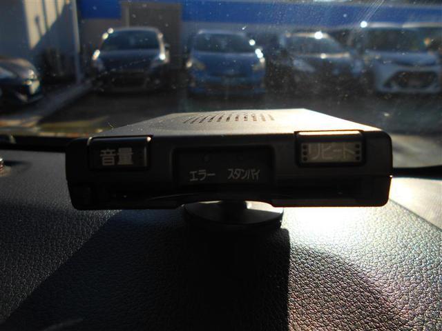 L SAII 両側PSD ナビTV フルセグTV スマートキ- アイドリングストップ ABS メモリーナビ ETC ワンオーナー CD DVD LED ドラレコ ブレーキサポート アルミホイール イモビライザー(9枚目)