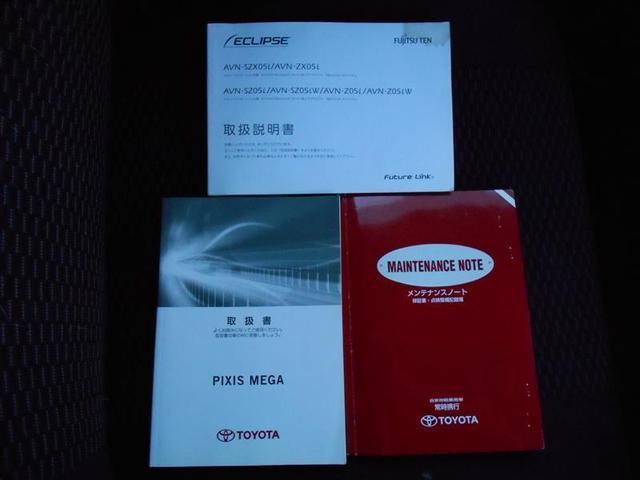 L SAII 両側PSD ナビTV フルセグTV スマートキ- アイドリングストップ ABS メモリーナビ ETC ワンオーナー CD DVD LED ドラレコ ブレーキサポート アルミホイール イモビライザー(20枚目)