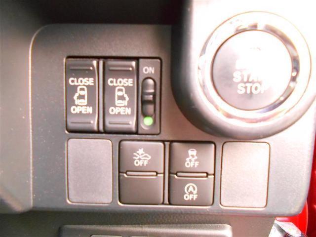 カスタムG S Bカメ 1オナ LEDライト クルーズコントロール ナビTV ETC スマートキー フルセグ メモリーナビ アイドリングストップ ABS 盗難防止装置 アルミ キーレス 記録簿 CD DVD再生(18枚目)