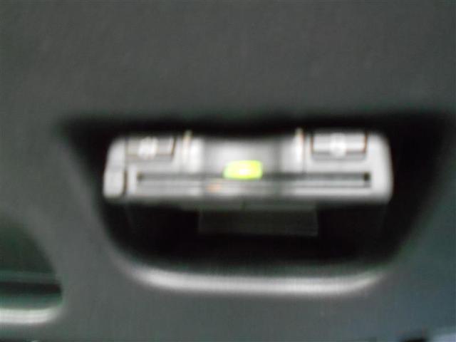 F G SA3 プ 純正ナビ バックカメラ 衝突被害軽減ブレーキ 横滑り防止機構 スマートキー フルセグ ベンチシート ワンオーナー CD 記録簿(10枚目)