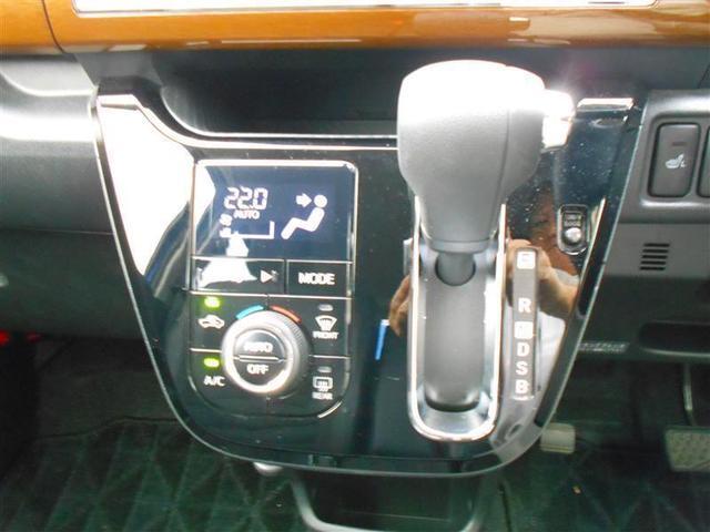 F G SA3 プ 純正ナビ バックカメラ 衝突被害軽減ブレーキ 横滑り防止機構 スマートキー フルセグ ベンチシート ワンオーナー CD 記録簿(18枚目)