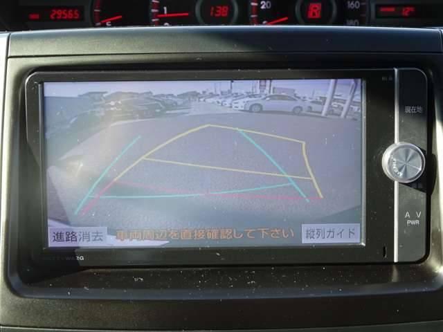 トヨタ ヴォクシー ZS 煌II SDナビ フルセグTV