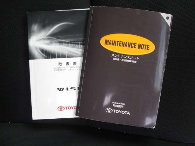 トヨタ ウィッシュ 1.8S HDDナビ ワンセグTV バックカメラ