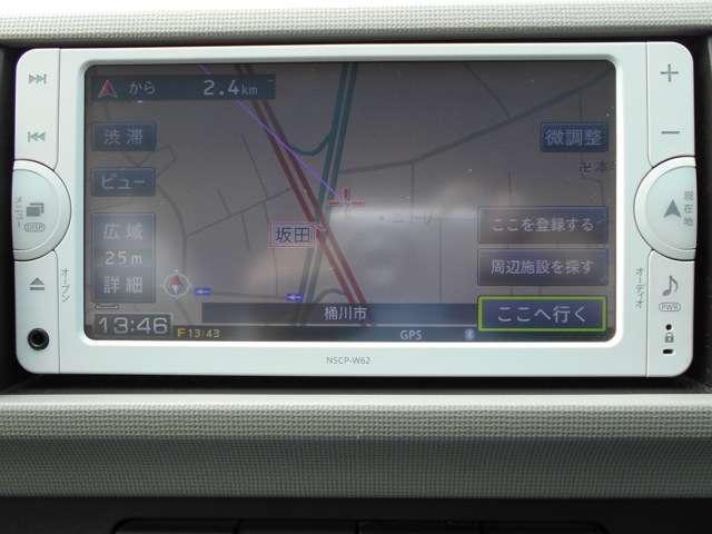 「トヨタ」「パッソ」「コンパクトカー」「埼玉県」の中古車3