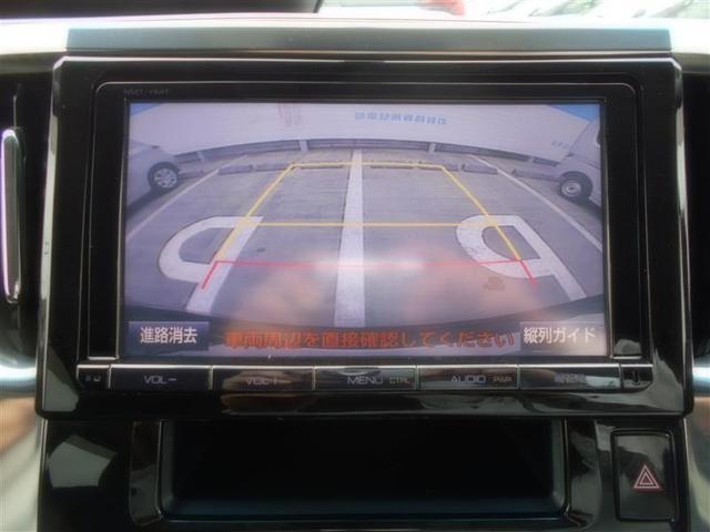 2.5Z Aエディション 9型メモリーナビ・11型後席モニタ(10枚目)