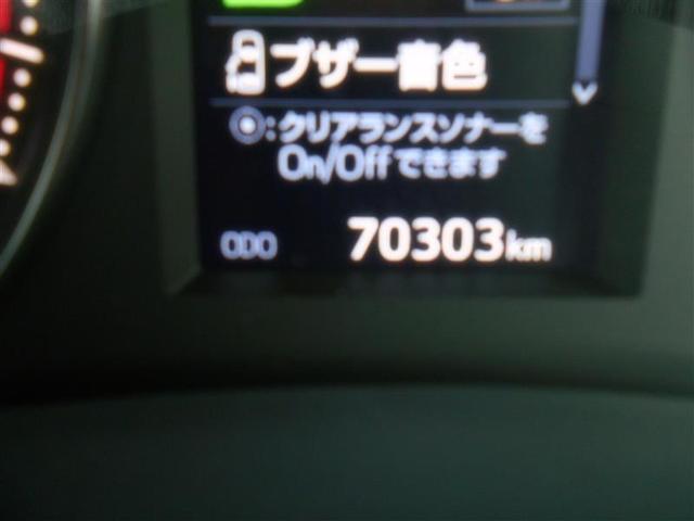 2.5Z Aエディション 9型メモリーナビ・11型後席モニタ(20枚目)