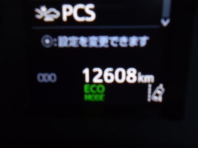 2.5Z Gエディション(19枚目)