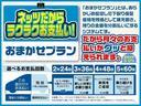 WSレザーパッケージ DAメモリーナビ・フルセグ(15枚目)