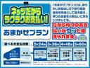 WSレザーパッケージ DAメモリーナビ・フルセグ(23枚目)