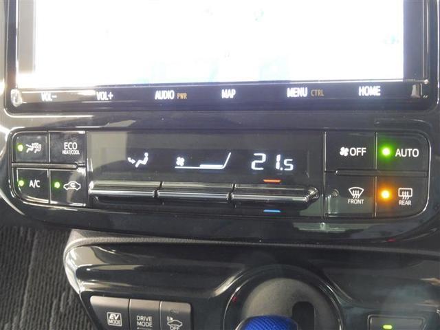S フルセグ メモリーナビ バックカメラ ドラレコ 衝突被害軽減システム ETC LEDヘッドランプ DVD再生 ミュージックプレイヤー接続可 記録簿 安全装備 オートクルーズコントロール ナビ&TV(9枚目)